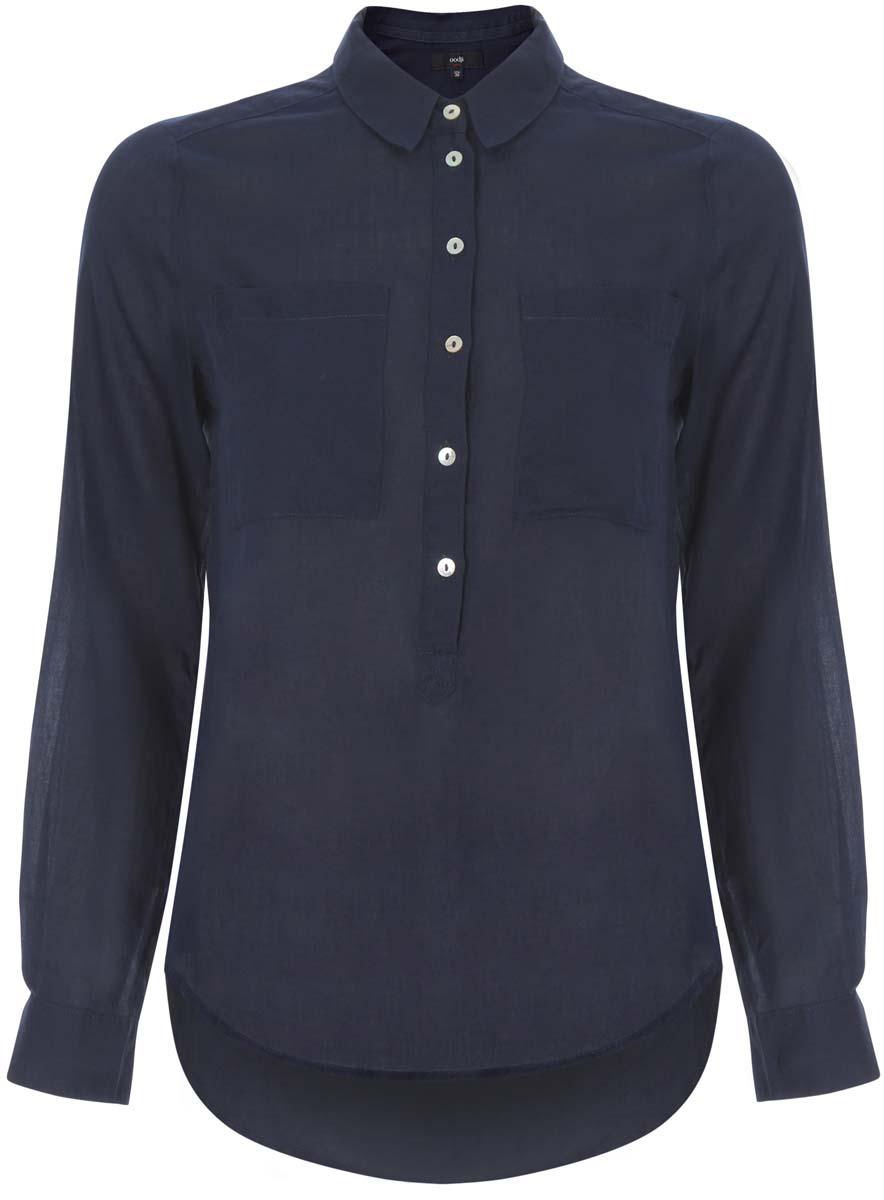 Блузка11411101B/45561/7300NЖенская блузка oodji Ultra выполнена из хлопковой ткани. Модель с отложным воротником и длинными стандартными рукавами. Спереди изделие дополнено накладными карманами и застегивается на пуговицы. Подол у блузки полукруглый.
