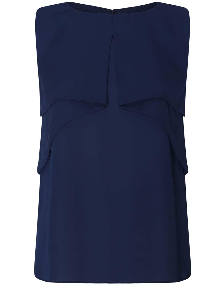 Блузка11400425-3/45287/6500NЖенская блузка oodji Ultra выполнена из полиэстера. Модель с круглым вырезом горловины, сзади застегивается на пуговицу. Изделие оформлено оригинальными элементами.