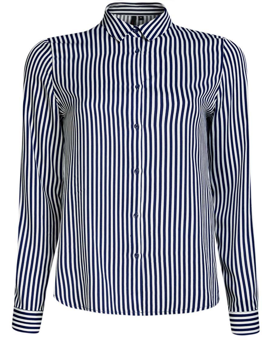 Блузка11411087/43606/7335EЖенская блузка oodji Ultra исполнена из легкой ткани. Блузка имеет длинные рукава, классический воротничок, застегивается спереди и на манжетах на пуговицы. Изделие плотно садится по фигуре.
