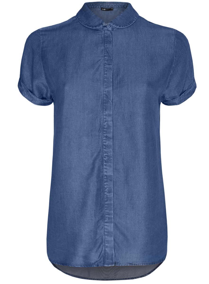 16A09002/45490/7000WЖенская блузка oodji Denim исполнена из вискозы и имеет свободный крой. Изделие застегивается на скрытые пуговицы спереди и на одну под отложным воротничком. Низ блузки скруглен.