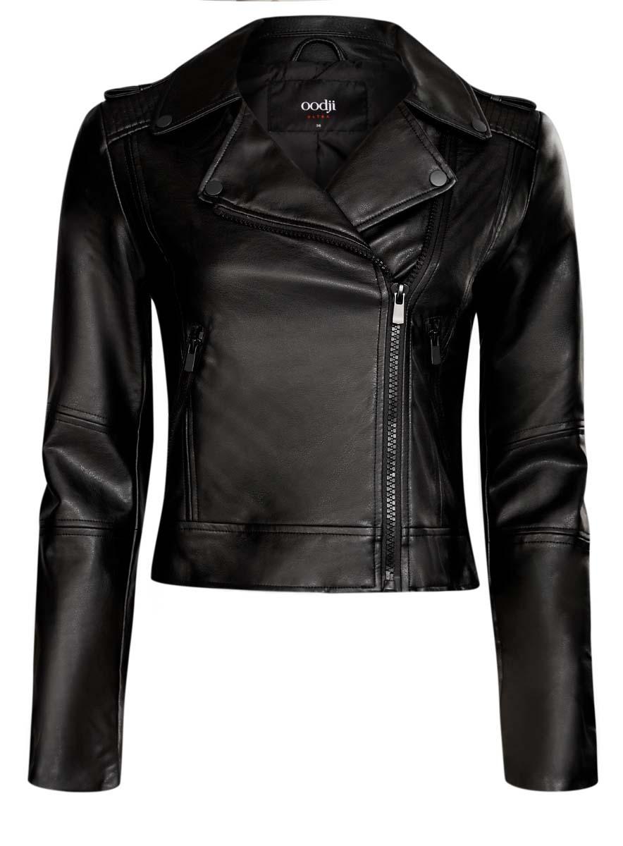 Куртка18A04003/18432/2900NСтильная женская куртка oodji Ultra выполнена из искусственной кожи на подкладке из качественного полиэстера. Модель-косуха с отложным воротником и длинными рукавами застегивается спереди на пластиковую молнию. Куртка оформлена двумя втачными карманами на застежках-молниях. Края рукавов также дополнены декоративными молниями. Плечики куртки оформлены оригинальными хлястиками на кнопках.