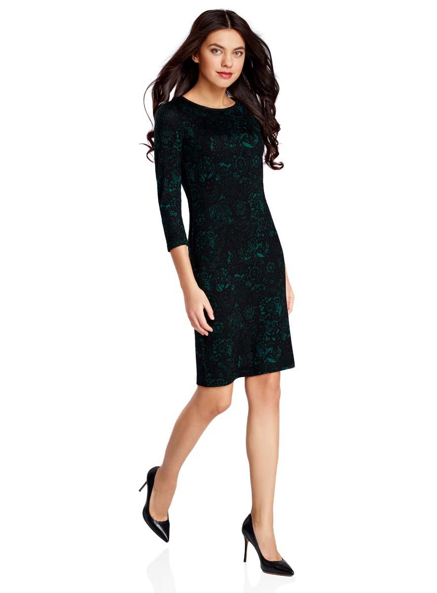 Платье24001070-5/15640/2945EПлатье oodji Collection исполнено из мягкой облегающей ткани. Имеет вырез-капельку на спинке, застегивающийся на пуговицу, и рукава 7/8. Изделие плотно садится по фигуре.