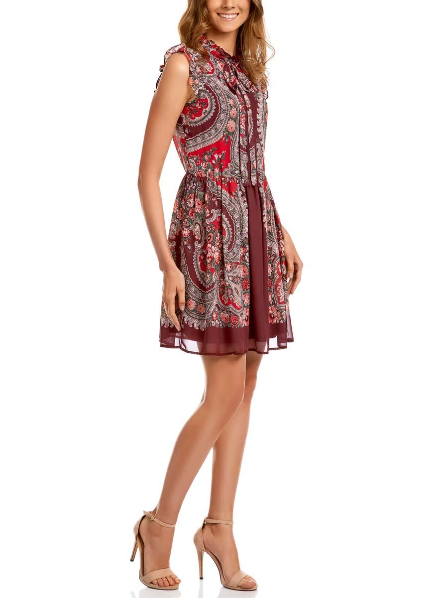 Платье11900188-1M/15018/4943F