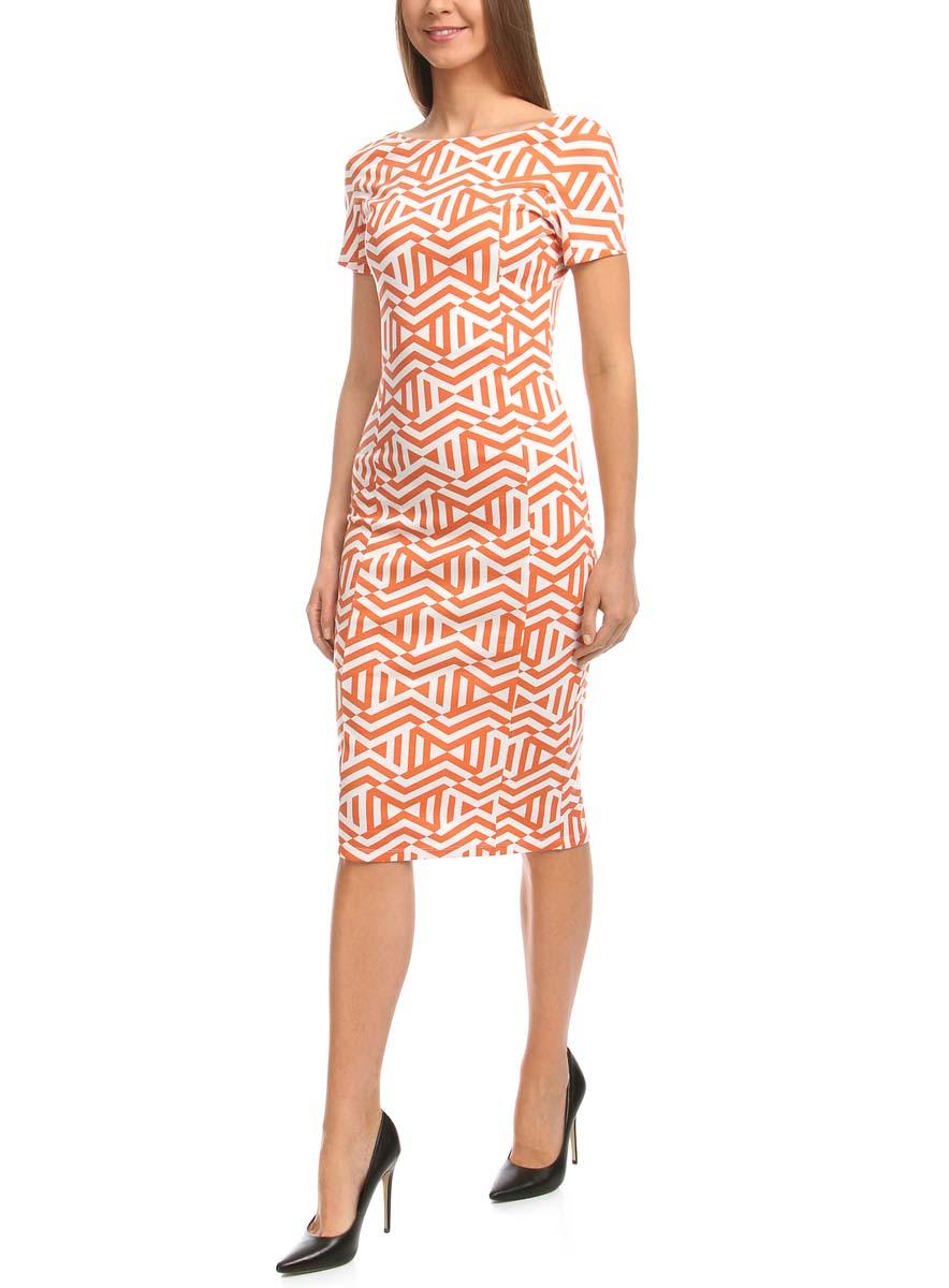 Платье14018001/45396/5912GТрикотажное платье oodji Ultra изготовлено из полиэстера с добавлением вискозы и эластана. Модель с вырезом лодочка спереди и глубоким квадратным вырезом сзади, застегивается на молнию. Платье оформлено оригинальным графическим рисунком.
