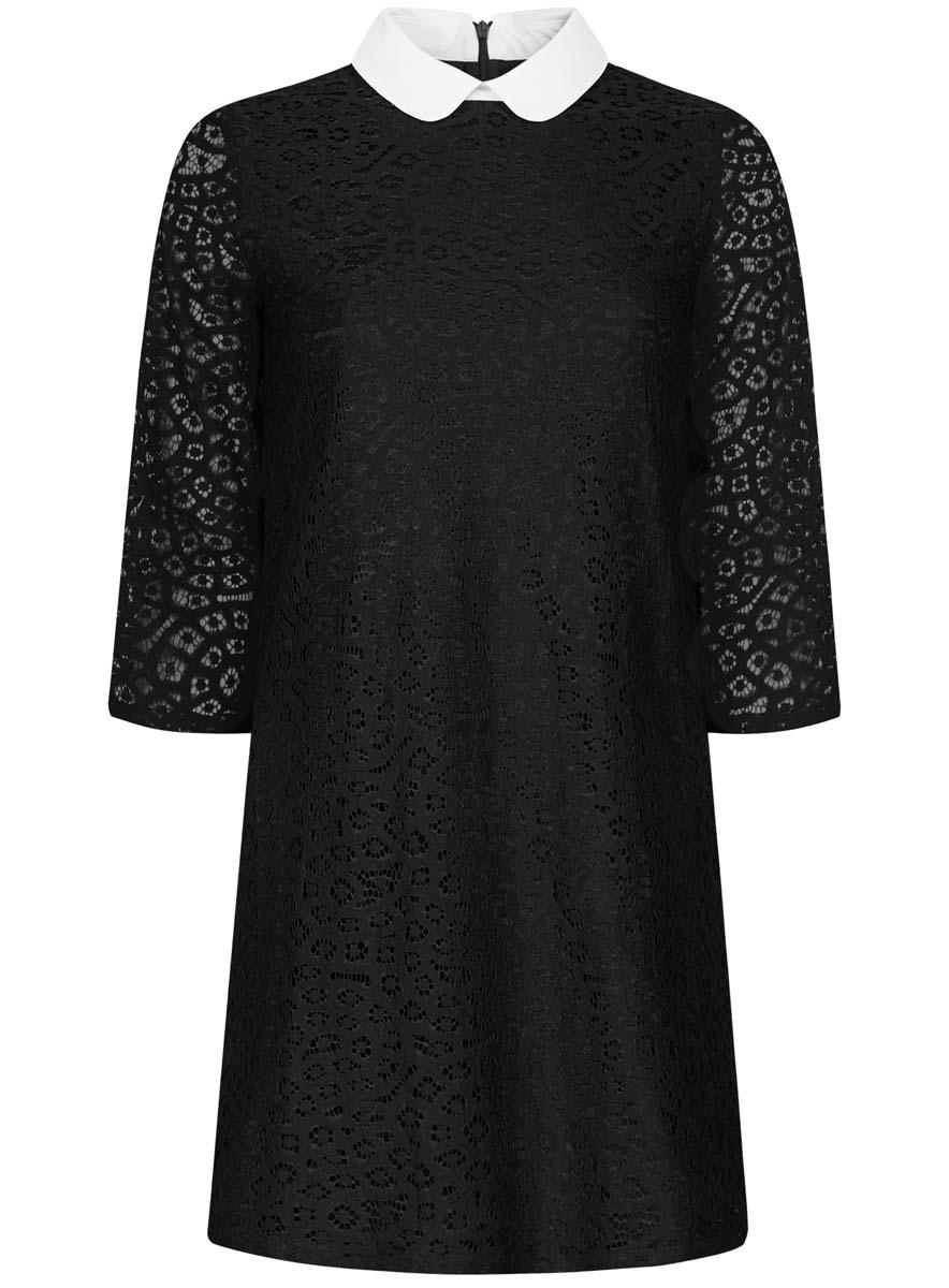 11911008/45945/2900NСтильное платье oodji Ultra выполнена из хлопка с добавлением полиамида. Модель с отложным воротником и рукавами 3/4 застегивается сзади на застежку- молнию.