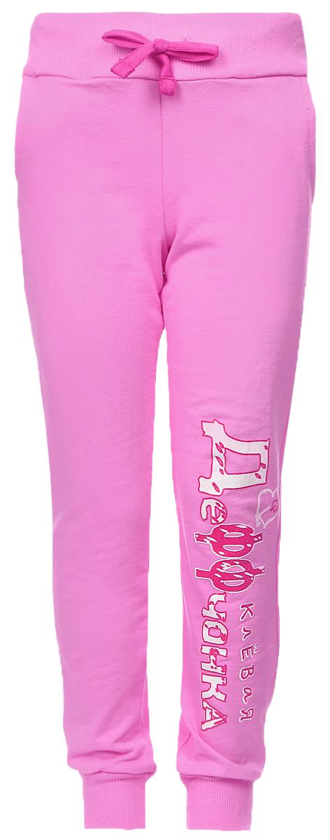 Брюки спортивныеБ190405Б-5Спортивные брюки для девочки M&D изготовлены из эластичного хлопка с добавлением лайкры. Брюки на поясе имеют широкую резинку, которая дополнительно регулируется при помощи шнурка. Низ брючин дополнен трикотажными манжетами. Спереди предусмотрены два втачных кармана. Модель оформлена принтовой надписью.