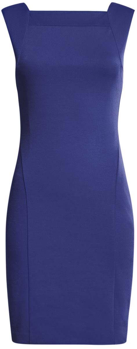 Платье24001101/38261/7500NОблегающее платье oodji Collection, выгодно подчеркивающее достоинства фигуры, выполнено из плотного трикотажа. Модель мини-длины с открытыми плечами и вырезом на спине застегивается на спинке на металлическую молнию по всей длине.