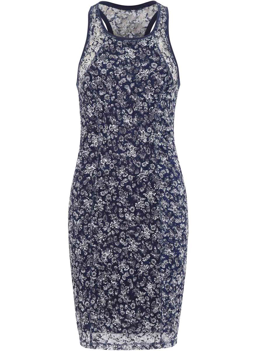 Платье14005130/42867/7910FПлатье oodji Ultra изготовлено из качественного полиамида с добавлением эластана. Прозрачное платье дополнено хлопковой подкладкой. Модель с круглым вырезом и без рукавов оформлена оригинальным цветочным принтом.