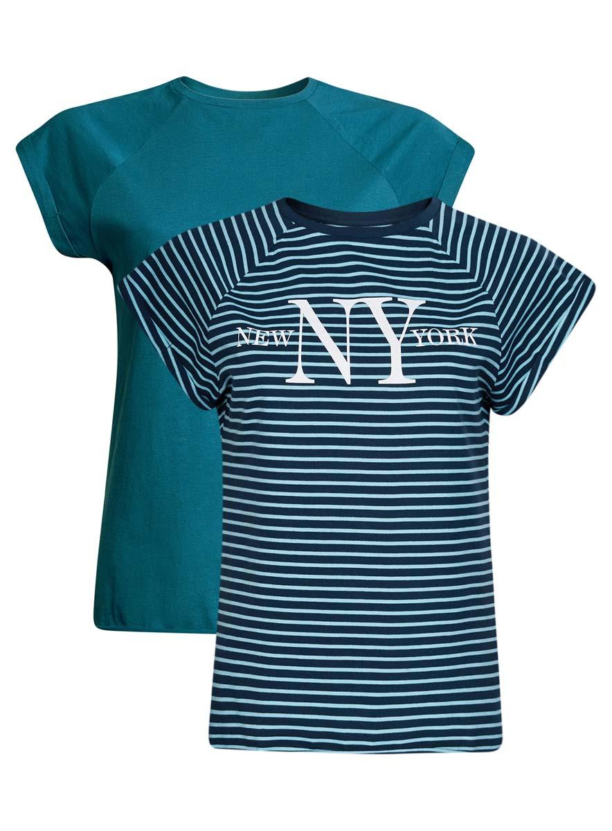 14707001T2/46154/2973PЖенская футболка свободного кроя oodji Ultra изготовлена из высококачественного натурального хлопка. Модель с короткими рукавами-реглан и круглым вырезом горловины оформлена декоративными отворотами на рукавах. Низ футболки имеет эффект необработанного края. В комплект входят 2 футболки.