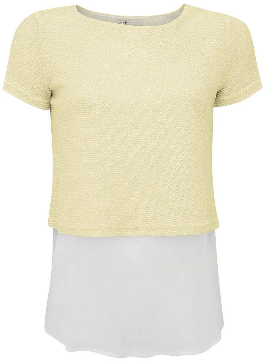 21300304/35908/3312BКомбинированная женская блузка oodji Collection изготовлена из качественного полиэстера. Модель имеет верх с круглым вырезом горловины и короткими рукавами. С внутренней стороны изделие дополнено легкой полупрозрачной подкладкой с разрезами и удлиненной спинкой. Оформлена блузка в лаконичном стиле.