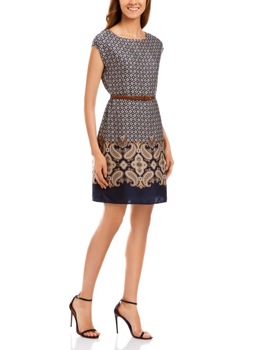 Платье21900128/35542/7933GСтильное платье oodji Collection изготовлено качественного полиэстера. Модель свободного кроя с круглой горловиной и без рукавов. Платье дополнено подкладкой и оригинальным плетеным ремешком.