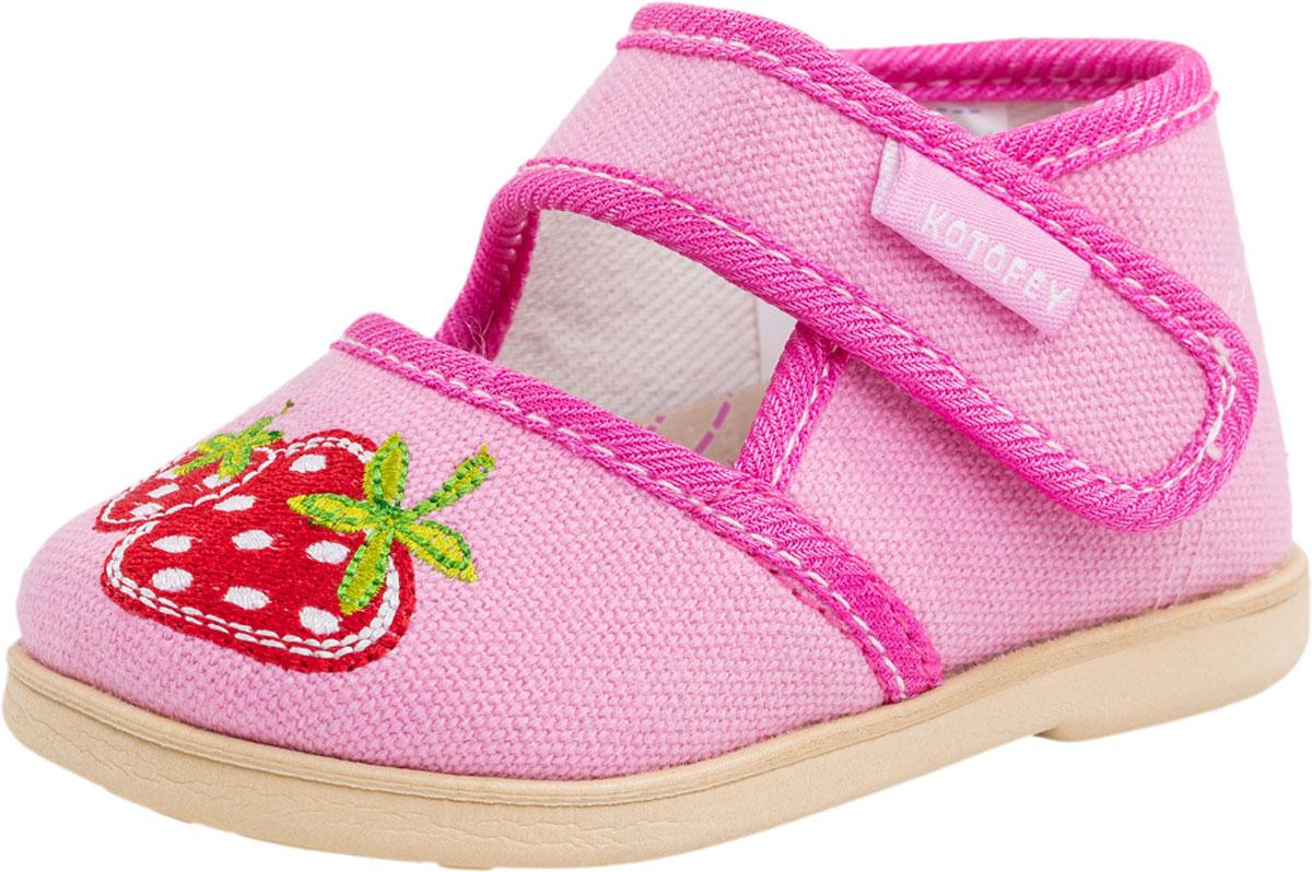 231096-71Обувь с текстильным верхом и хлопковой подкладкой. Подошва ЭВА (этиленвинилацетат) - легкая и упругая, обладает прекрасными амортизирующими свойствами. Ремень с застежкой велькро позволяет легко обувать и снимать обувь, и надежно фиксируют ножку малыша. Очень популярны для детских учреждений, занятий в группах и дома.