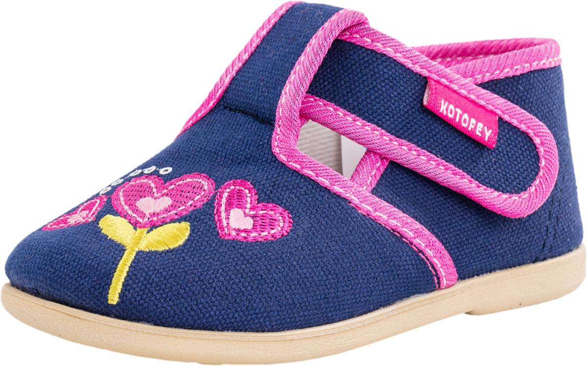 231097-71Обувь с текстильным верхом и хлопковой подкладкой. Подошва ЭВА (этиленвинилацетат) - легкая и упругая, обладает прекрасными амортизирующими свойствами. Ремень с застежкой велькро позволяет легко обувать и снимать обувь, и надежно фиксируют ножку малыша. Очень популярны для детских учреждений, занятий в группах и дома.