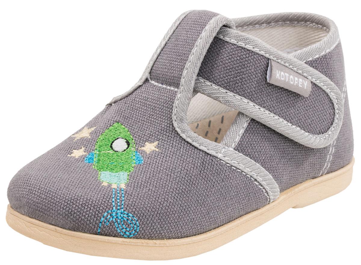 231098-71Обувь с текстильным верхом и хлопковой подкладкой. Подошва ЭВА (этиленвинилацетат) - легкая и упругая, обладает прекрасными амортизирующими свойствами. Ремень с застежкой велькро позволяет легко обувать и снимать обувь, и надежно фиксируют ножку малыша. Очень популярны для детских учреждений, занятий в группах и дома.