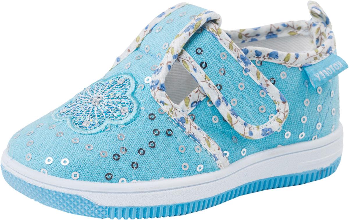231105-11Обувь с текстильным верхом и хлопковой подкладкой. Подошва модели клеевая. Ремешок с липучкой позволяет легко обувать и снимать туфельки. Модные и красивые расцветки и отделки придают обуви стильный современный вид и удобство в использовании.