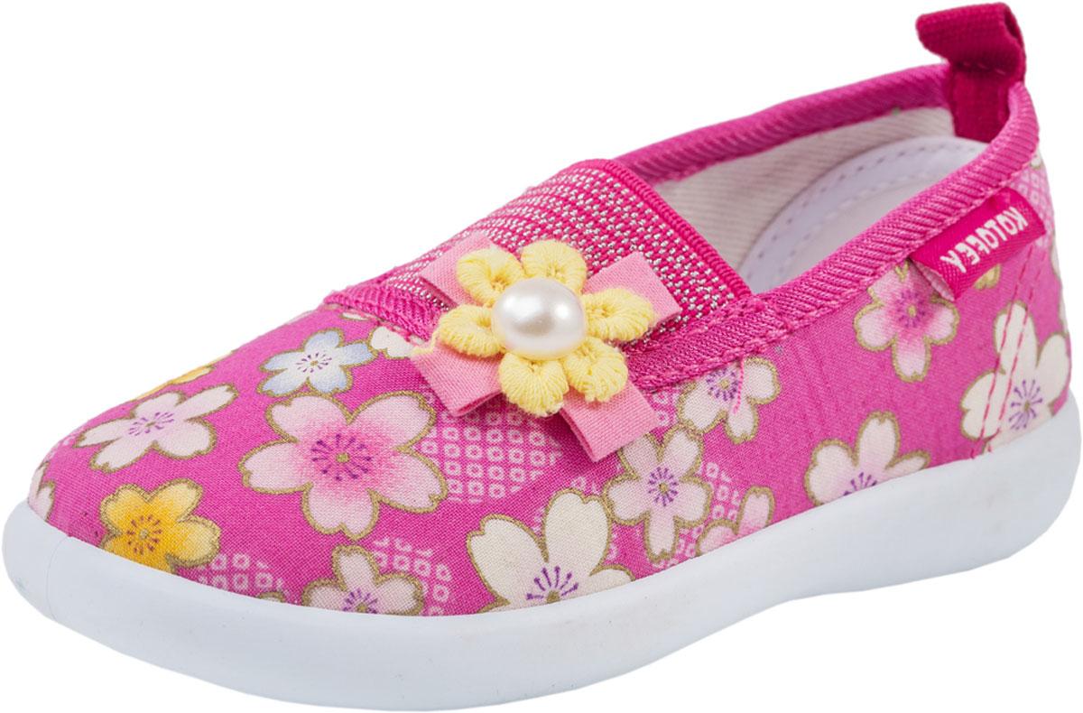 231108-11Обувь с текстильным верхом и хлопковой подкладкой. Подошва модели клеевая. В качестве фиксатора на ноге используется резинка, декорированная красивым цветочком. Яркая красивая расцветка - обязательно понравится Вашей любимой девочке!