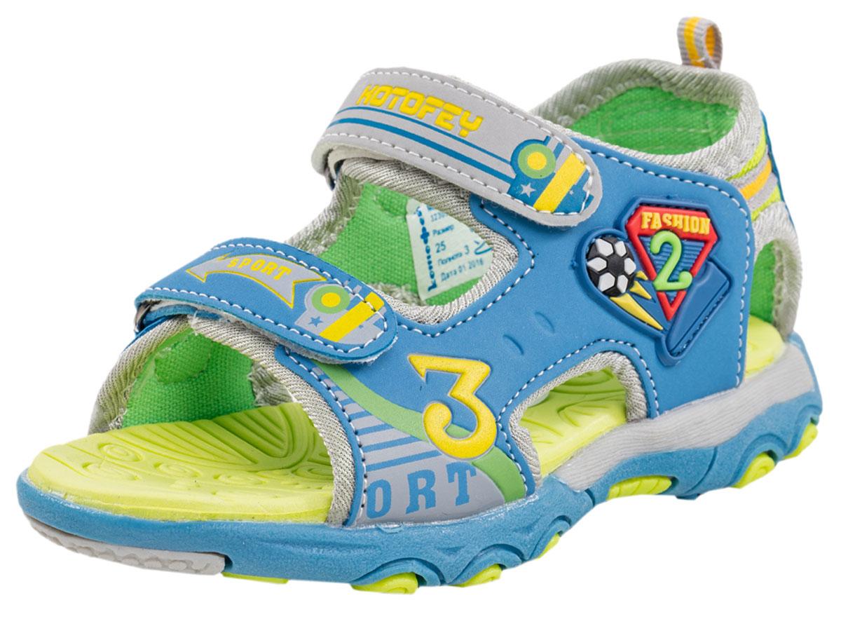 323053-11Туфли летние пляжные изготовлены из качественных синтетических материалов, обеспечивающих комфорт в использовании. Сандали легко моются и быстро сохнут . Два ремешка на липучках обеспечивают плотное прилегание обуви по ноге. За счет липучки в носочной части можно регулировать высоту подъема. Удобная эластичная подошва хорошо гнется, не стесняет движений стопы.