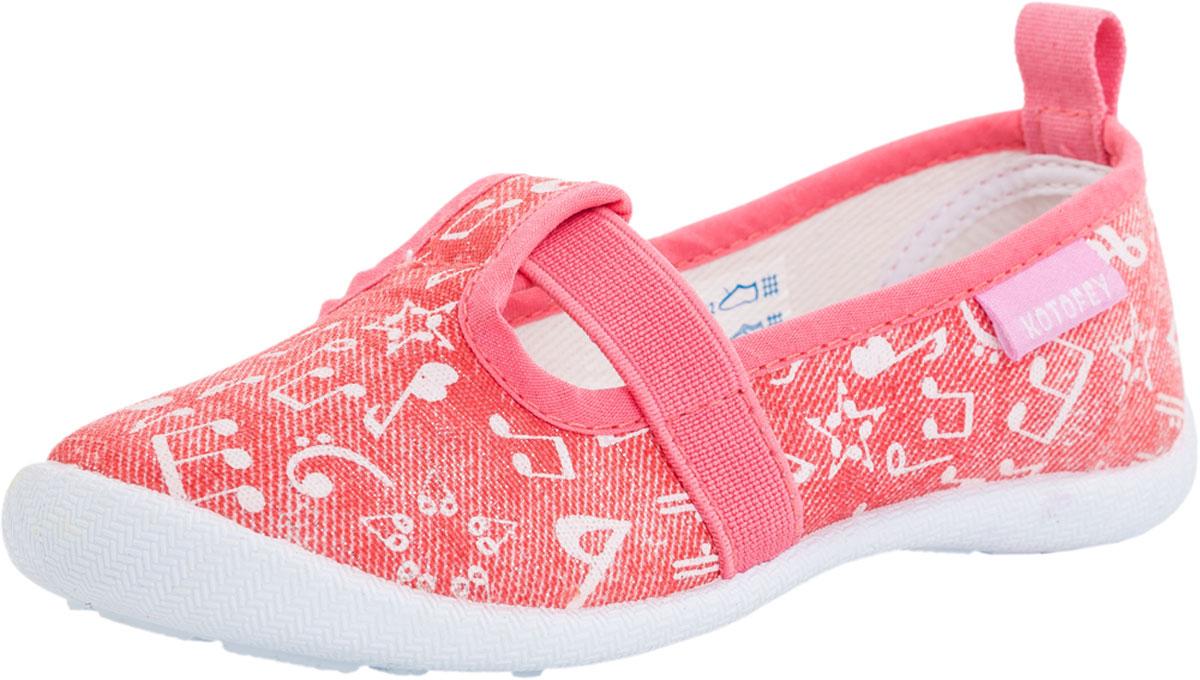 331033-12Обувь с текстильным верхом и хлопковой подкладкой. Подошва модели клеевая. В качестве фиксатора на ноге используется резинка. Яркая красивая расцветка - обязательно понравится Вашей любимой девочке!