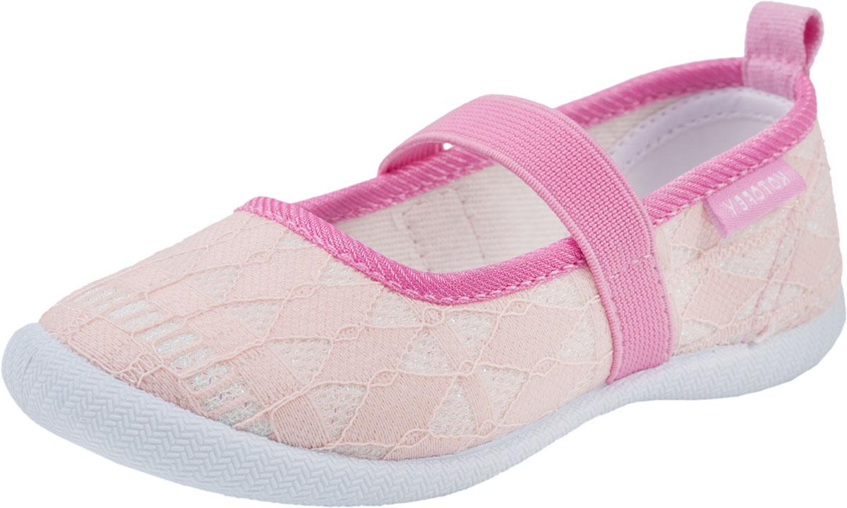331035-11Обувь с текстильным верхом и хлопковой подкладкой. Подошва модели клеевая. В качестве фиксатора на ноге используется резинка. Яркая красивая расцветка - обязательно понравится Вашей любимой девочке!