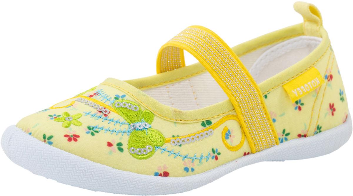 331038-11Обувь с текстильным верхом и хлопковой подкладкой. Подошва модели клеевая. В качестве фиксатора на ноге используется резинка. Яркая красивая расцветка - обязательно понравится Вашей любимой девочке!