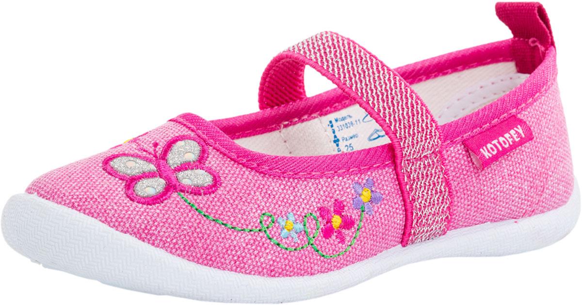 331039-11Обувь с текстильным верхом и хлопковой подкладкой. Подошва модели клеевая. В качестве фиксатора на ноге используется резинка. Яркая красивая расцветка - обязательно понравится Вашей любимой девочке!