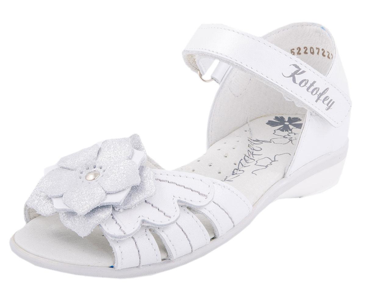 522072-21Милые сандалии для Вашей девочки, выполнены из мягкой натуральной кожи, декорированы украшением в виде цветка. Носочная часть дополнена липучкой, что делает эту модель универсальной для ног любой полноты. Подошва из термоэластопласта легкая и удобная. Специально для юных модниц, эти сандалии имеют небольшой каблучок, а цветовое сочетание модели универсально и подойдет практически к любому гардеробу.