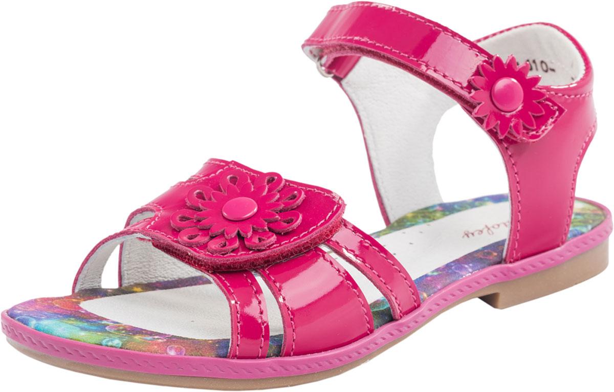 522091-21Сочные и модные летние туфельки, наверняка понравятся любой девочке! Модель выполнена полностью из натуральной кожи. Они очень легкие и пластичные, что придает дополнительный комфорт при ходьбе, предотвращая натирание ножки. Носочная часть дополнена липучкой, что делает эту модель универсальной для ног любой полноты. Яркий принт на стельке и украшение в виде цветка не оставит равнодушными юных модниц!