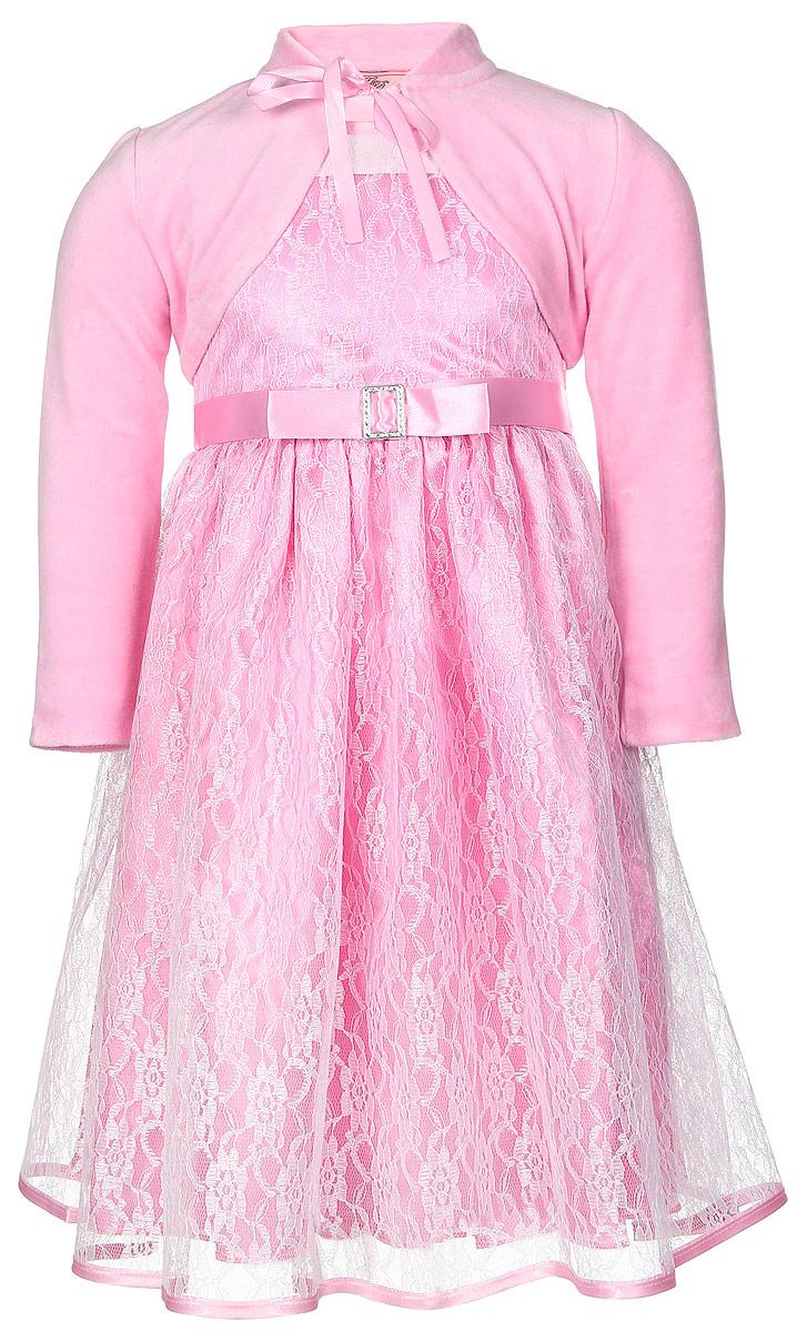 ПлатьеMD1644210Платье для девочки M&D выполнено из полиэстера. Модель средней длины без рукавов с круглым вырезом горловины имеет пришивную юбку и застегивается на застежку-молнию на спинке. Платье оформлено прозрачным кружевом, имеет непрозрачную подкладку из атласной ткани. На поясе расположена декоративная лента с металлической пряжкой. В комплект входит болеро с длинными рукавами, фиксирующееся при помощи завязок у горловины.