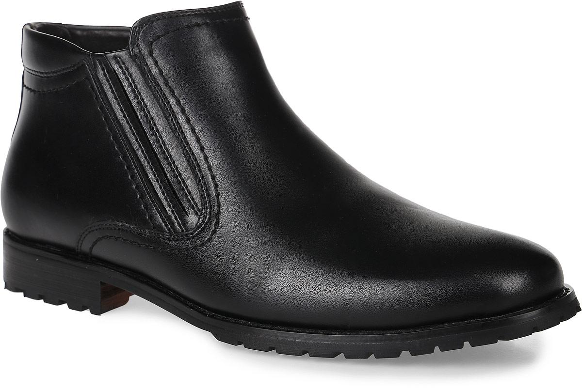 20533-3Стильные ботинки для мальчика от Vitacci выполнены из натуральной кожи. Одна из боковых сторон дополнена эластичными вставками для идеальной посадки модели на ноге. Боковая застежка-молния позволяет легко снимать и надевать модель. Подкладка и стелька из натурального меха не дадут ногам замерзнуть. Подошва и каблук дополнены рифлением.