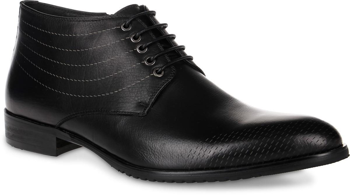 10-405-1Стильные мужские ботинки от Vera Victoria Vito выполнены из натуральной кожи и оформлены декоративным тиснением. Подкладка и стелька из байки обеспечат комфорт. Шнуровка надежно зафиксирует модель на ноге. Боковая застежка-молния позволяет легко снимать и надевать модель. Подошва и каблук дополнены рифлением.