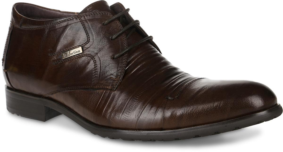 54-G-38787-06Стильные мужские ботинки от Perfection выполнены из натуральной кожи. Подкладка и стелька из байки обеспечат комфорт. Шнуровка надежно зафиксирует модель на ноге. Боковая застежка-молния позволяет легко снимать и надевать модель. Подошва и каблук дополнены рифлением.