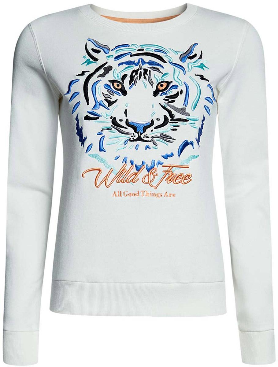 Свитшот14801045-3/43623/2019ZСтильный свитшот с длинными рукавами и круглым вырезом горловины выполнен из натурального хлопка. Спереди модель оформлена вышивкой с изображением тигра.