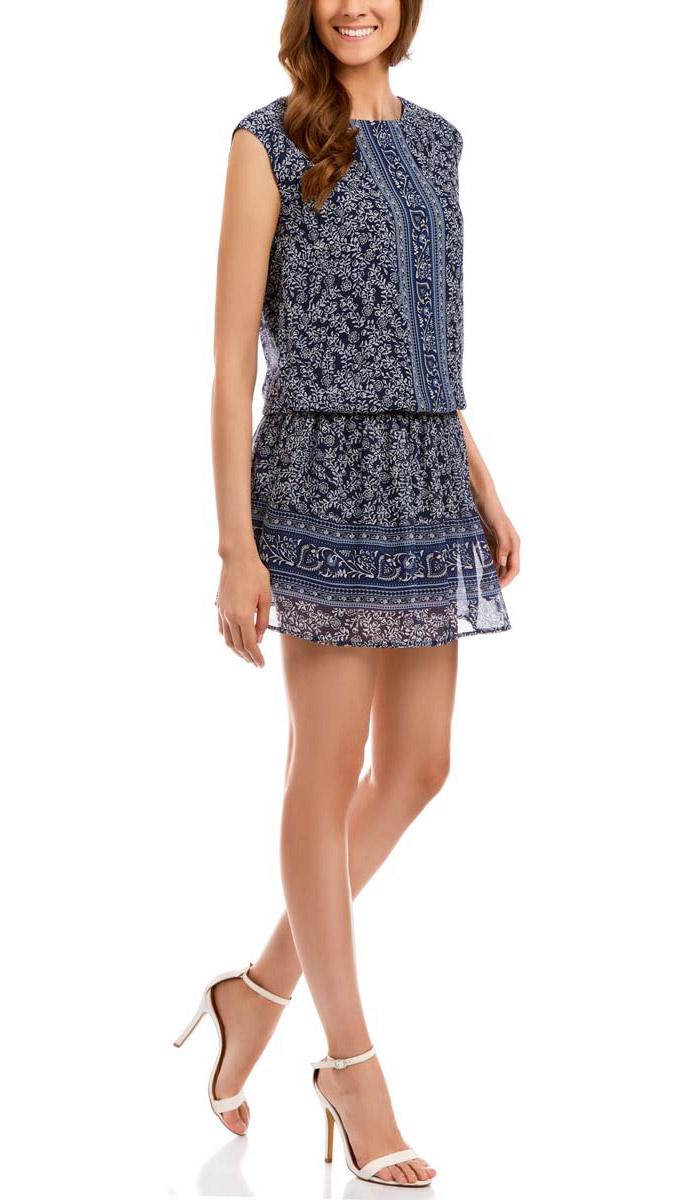 Платье11900154-3/13632/7512F