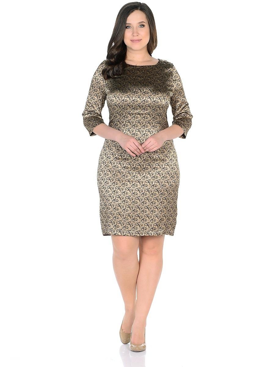 Платье13924Платье Milana Style выполнено из полиэстера с добавлением вискозы и дополнено тонкой подкладкой. Платье-миди с круглым вырезом горловины и рукавами длинной 3/4 застегивается на потайную застежку-молнию расположенную в среднем шве спинки. На спинке расположена шлица. Платье оформлено оригинальным узором.