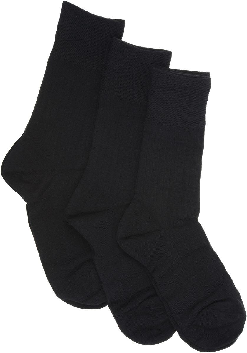 НоскиAMN-8301Стильный подарочный набор Askomi Classic включает 3 пары носков классических цветов. Носки выполнены из хлопка с добавлением полиамида и лайкры.
