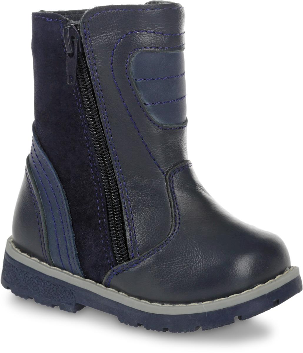 11192-5Теплые полусапоги от Зебра выполнены из натуральной кожи. Застежка-молния надежно фиксирует изделие на ноге. Мягкая подкладка и стелька из натурального меха обеспечивают тепло, циркуляцию воздуха и сохраняют комфортный микроклимат в обуви. Подошва с рифлением гарантирует идеальное сцепление с любыми поверхностями. Сбоку модель оформлена декоративной молнией.