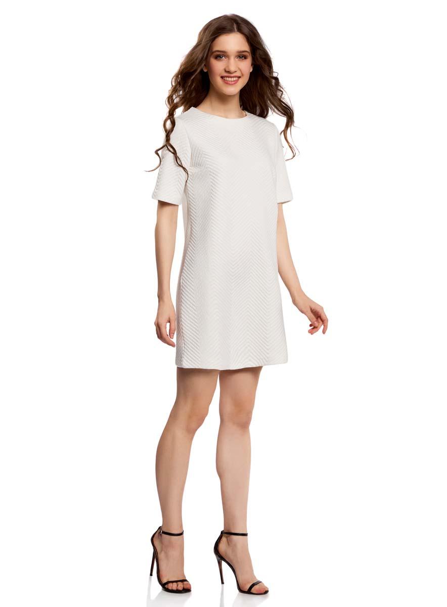 Платье24001110-2/45247/1200N