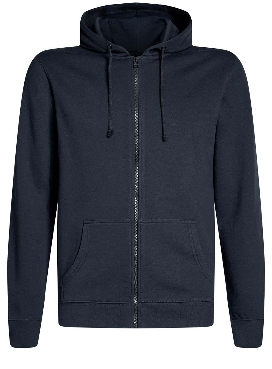 Куртка5B115003M/44119N/2300M