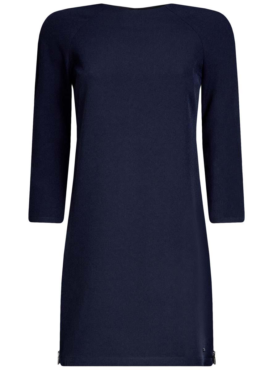 Платье11914002/42354/2900NОригинальное платье прямого кроя oodji Ultra выполнено из качественного трикотажа. Модель мини-длины с рукавами 3/4 и круглым вырезом горловины застегивается на короткую молнию на спинке. По бокам платье дополнено декоративными молниями во всю длину.