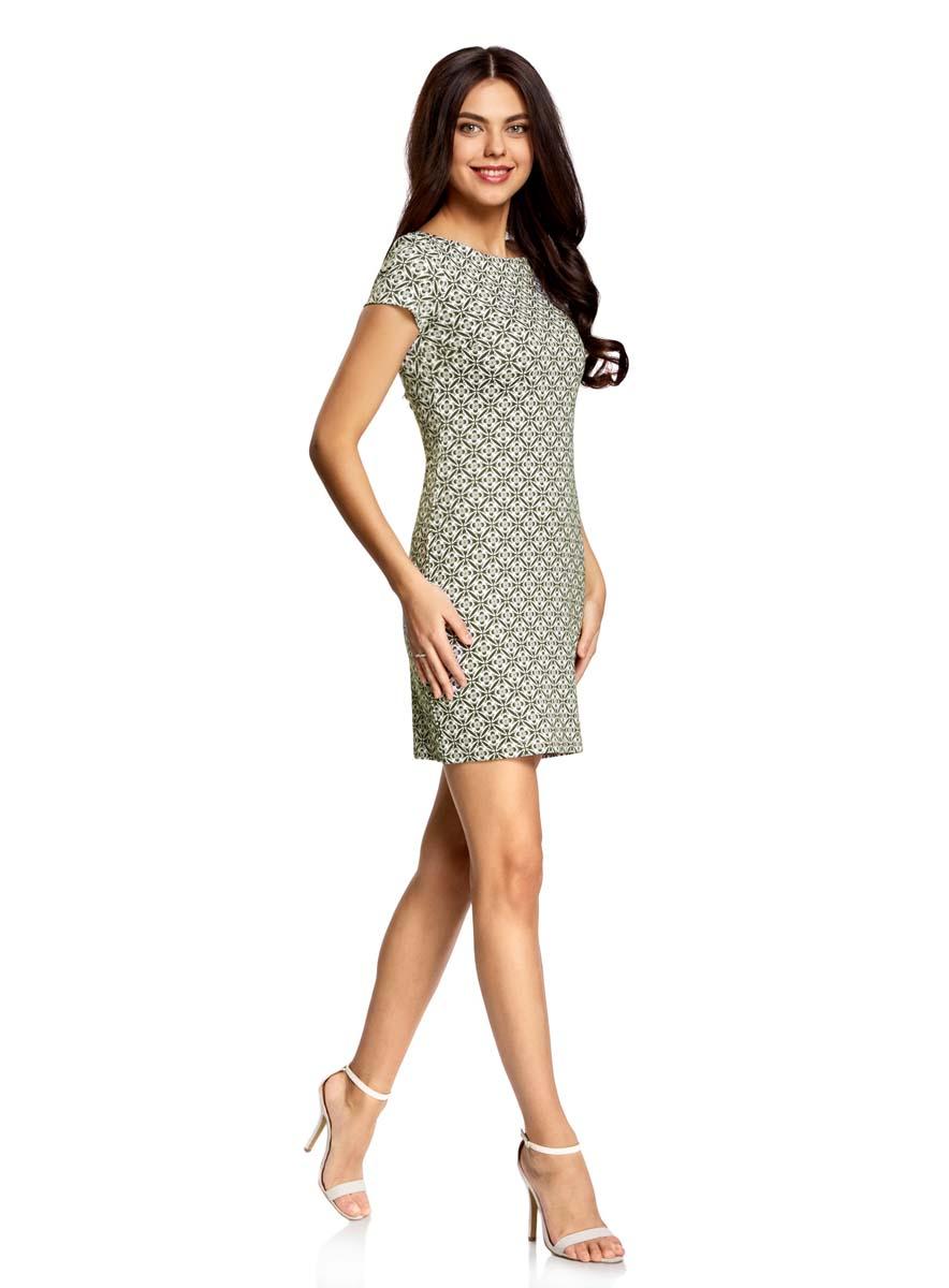 Платье14001117-3B/16564/1029O