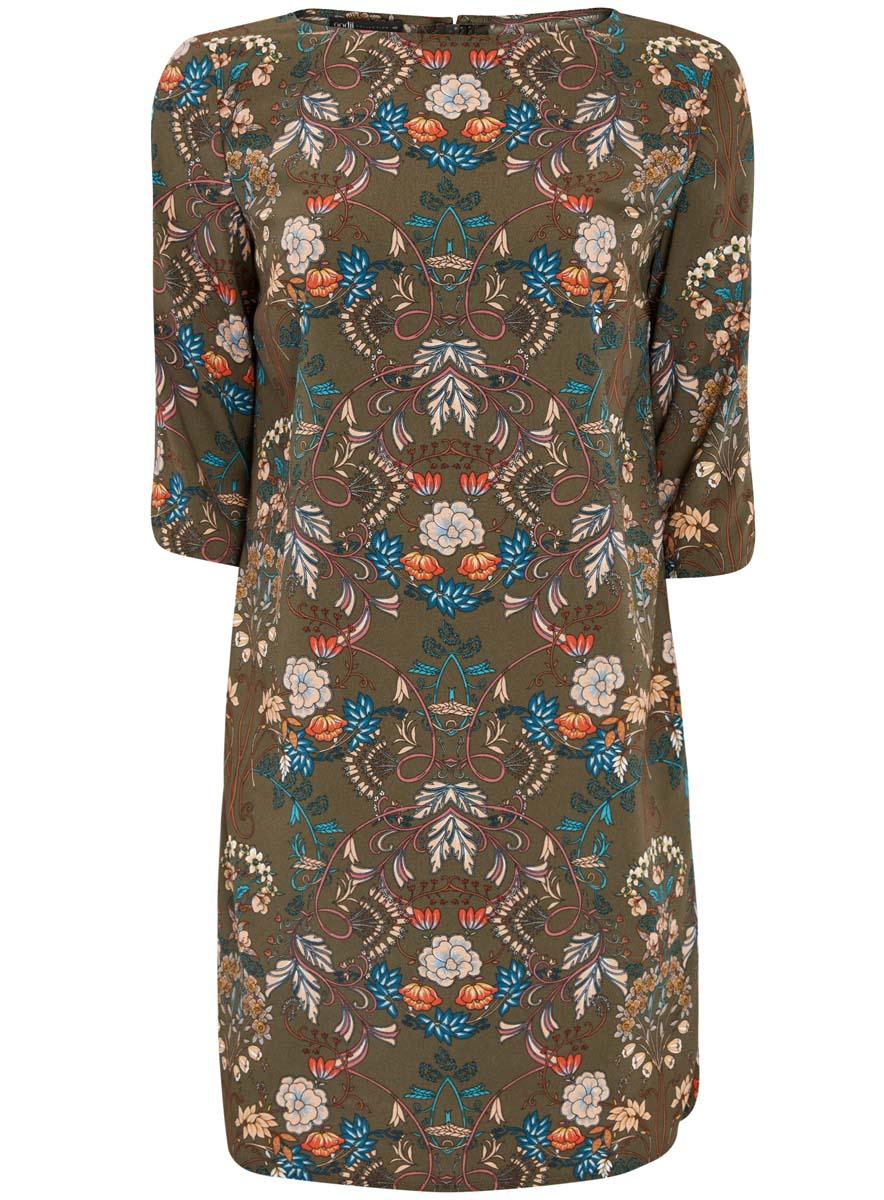 Платье21900322-1/42913/7919FПлатье oodji Collection выполнено из 100% полиэстера. Модель с круглым вырезом горловины и рукавами 1/2 сзади застегивается на металлическую застежку. Оформлено изделие цветочным принтом.
