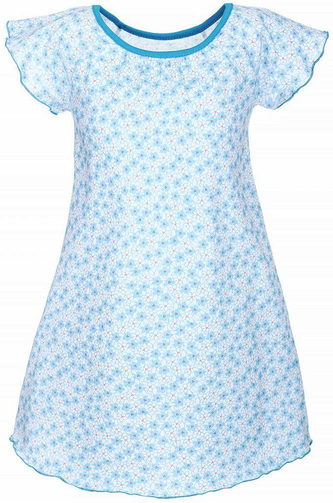 С80110Ночная сорочка для девочки Baykar станет идеальным дополнением к детскому гардеробу. Изготовленная из 100% хлопка она необычайно мягкая и приятная на ощупь, не сковывает движения и позволяет коже дышать, обеспечивая комфорт. Сорочка с круглым вырезом горловины и короткими рукавами-реглан имеет А-силуэт. Модель оформлена цветочным принтом.
