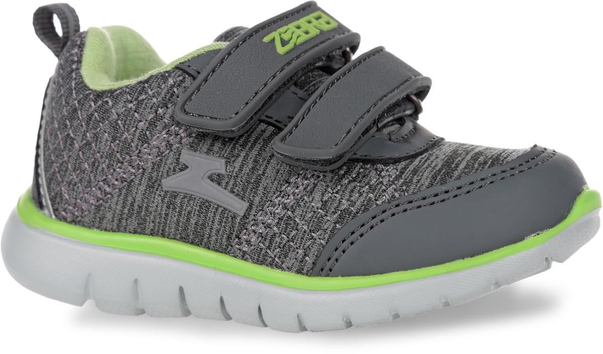 10850-10Кроссовки от фирмы Зебра выполнены из дышащего текстиля и искусственной кожи. Застежки-липучки обеспечивают надежную фиксацию обуви на ноге ребенка. Подкладка выполнена из текстиля, что предотвращает натирание и гарантирует уют. Стелька с поверхностью из натуральной кожи оснащена небольшим супинатором с перфорацией, который обеспечивает правильное положение ноги ребенка при ходьбе и предотвращает плоскостопие. Подошва с рифлением обеспечивает идеальное сцепление с любыми поверхностями.