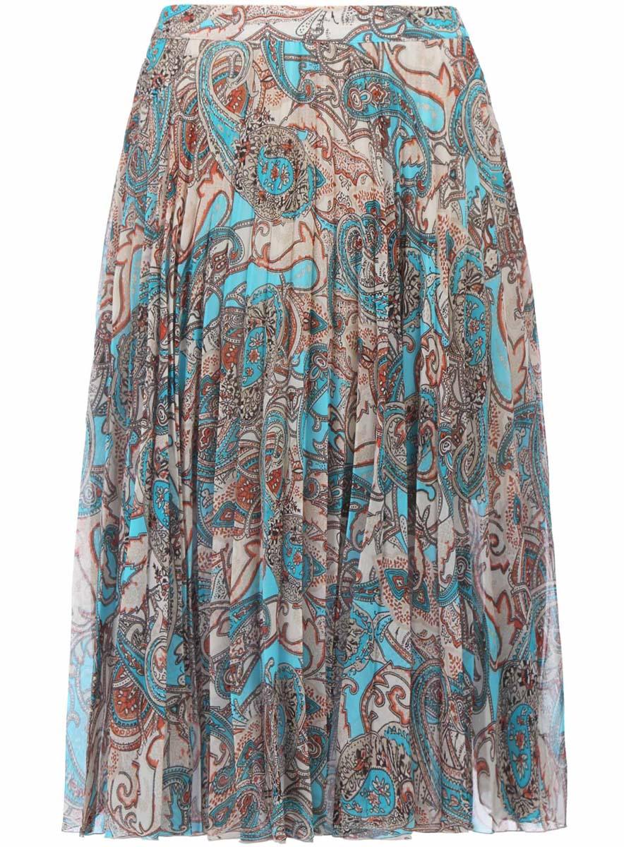 Юбка11600418/43074/2910GОчаровательная юбка-миди со складками выполнена из высококачественного материала. Сбоку юбка застегивается на потайную застежку-молнию.