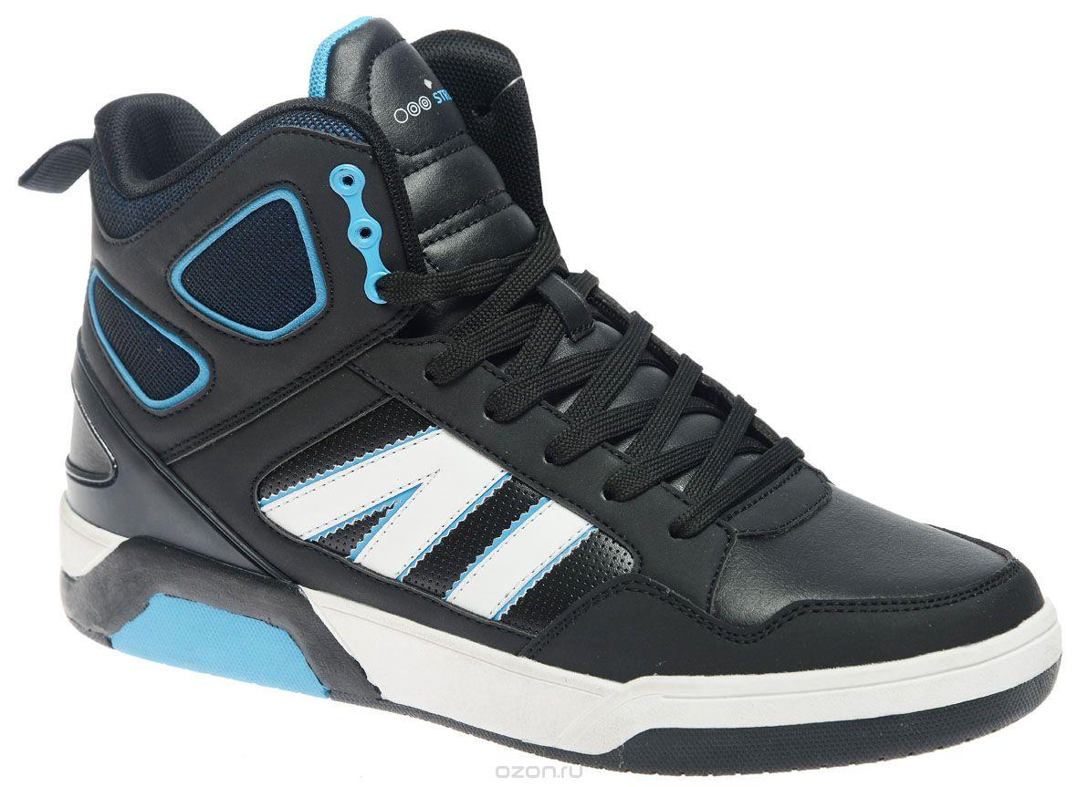 C2377-3Стильные мужские кроссовки Strobbs отлично подойдут для активного отдыха и повседневной носки. Верх модели выполнен из искусственной кожи и микрофибры. Удобная шнуровка надежно фиксирует модель на стопе. Подошва обеспечивает легкость и естественную свободу движений. Мягкие и удобные, кроссовки превосходно подчеркнут ваш спортивный образ и подарят комфорт.