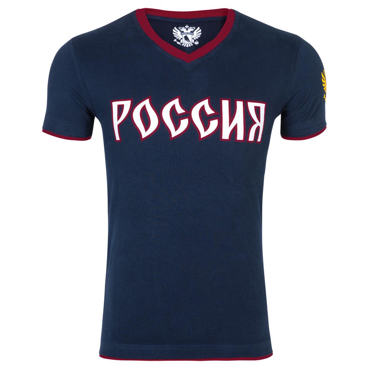 Футболка с логотипом ХК65160044Женская футболка Красная Машина Россия изготовлена из натурального хлопка. Модель с V-образным вырезом горловины и короткими рукавами оформлена спереди надписью, на рукаве - символикой российского хоккея. Вырез горловины, края рукавов и низ изделия дополнены контрастными вставками.