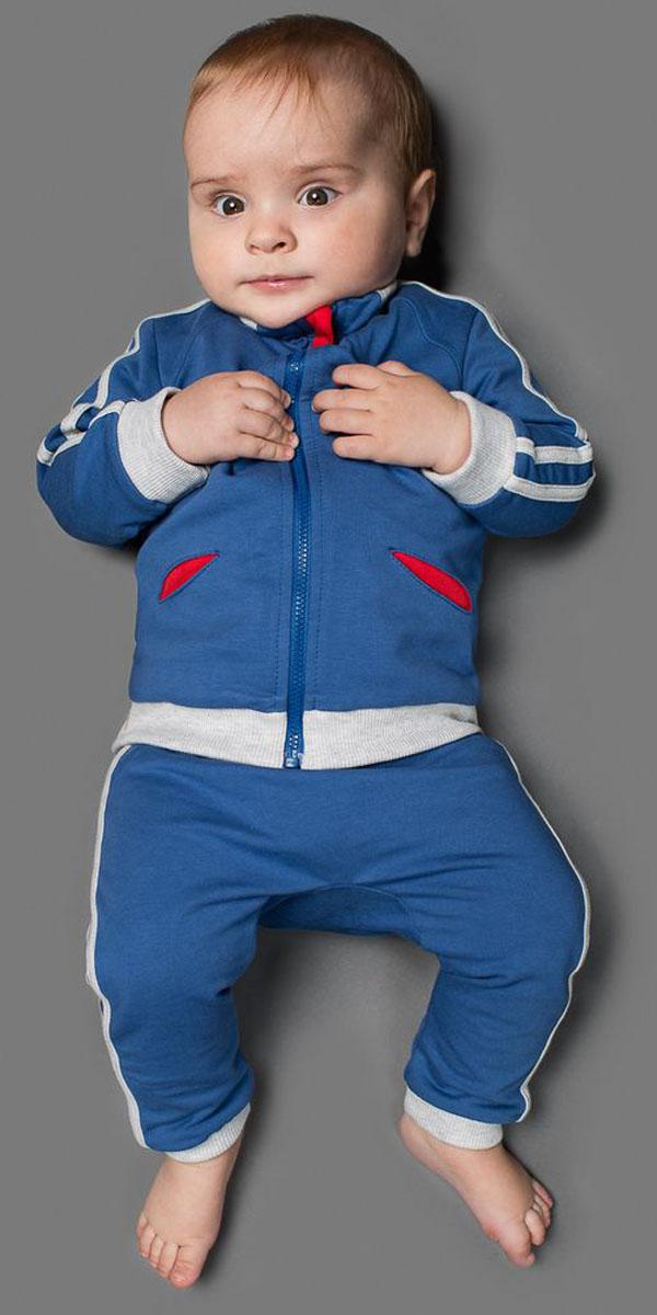 Комплект одежды29-507Очаровательный комплект для мальчика Ёмаё, состоящий из кофточки и штанишек спортивного стиля, идеально подойдет вашему малышу. Изготовленный из футера, он необычайно мягкий и приятный на ощупь, не сковывает движения ребенка и позволяет коже дышать, не раздражает даже самую нежную и чувствительную кожу малыша, обеспечивая наибольший комфорт. Кофточка с длинными рукавами и небольшим воротником-стойкой застегивается на пластиковую застежку-молнию с защитой подбородка, что позволяет с легкостью переодеть младенца. Рукава дополнены широкими трикотажными манжетами. Спереди предусмотрены два прорезных кармашка. Штанишки имеют широкий эластичный пояс со шнурком, не сдавливающий животик ребенка. Сзади предусмотрен накладной кармашек. Низ штанин дополнен эластичными манжетами. Оформлен комплект контрастными бейками. В таком комплекте ваш малыш будет чувствовать себя уютно и комфортно, и всегда будет в центре внимания.