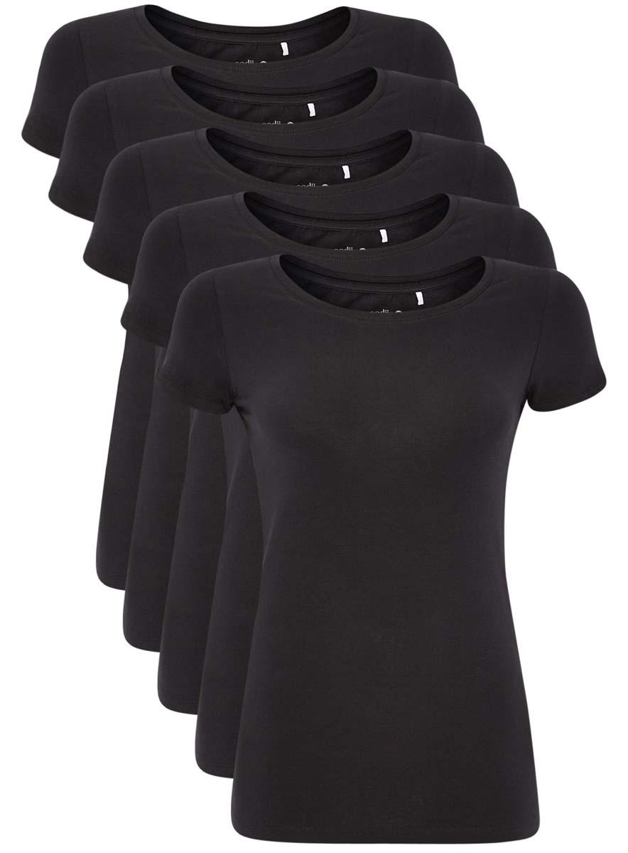 Футболка14701005T5/46147/1000NЖенская футболка выполнена из эластичной хлопковой ткани. Модель с круглым вырезом горловины и стандартными короткими рукавами. В комплект входит пять футболок одинакового цвета.