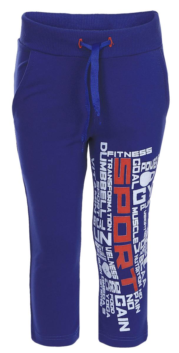 Брюки спортивныеБ1908В-21Спортивные брюки для мальчика выполнены из полиэстера и хлопка. Брюки прямого кроя на талии имеют широкую эластичную резинку, благодаря чему, они не сдавливают живот ребенка и не сползают. Объем талии регулируется с помощью шнурка. Спереди предусмотрены два втачных кармашка.