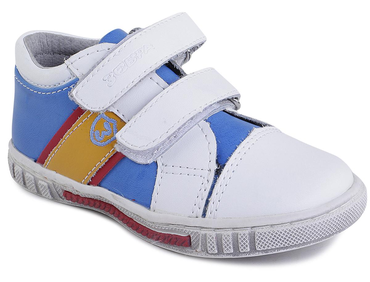 Полуботинки9448-6Полуботинки от фирмы Зебра выполнены из натуральной и искусственной кожи. Застежки-липучки обеспечивают надежную фиксацию обуви на ноге ребенка. Подкладка и стелька из текстиля гарантируют комфорт. Подошва с рифлением обеспечивает идеальное сцепление с любыми поверхностями.
